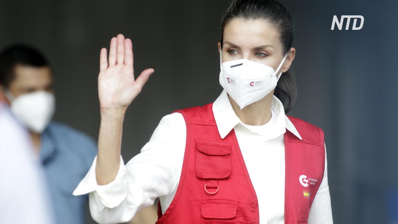 Королева Испании привезла гумпомощь в Гондурас