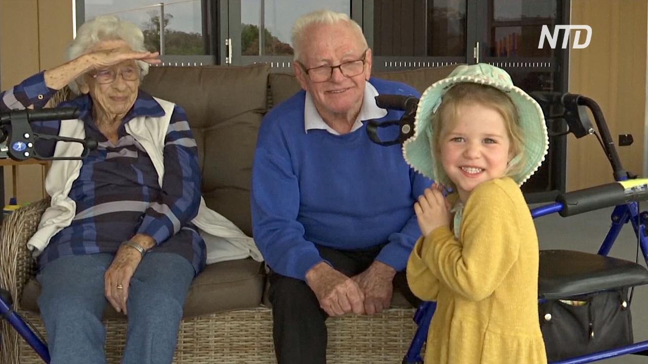Пожилые и дети вместе: в Австралии рядом с домом престарелых появился детский центр