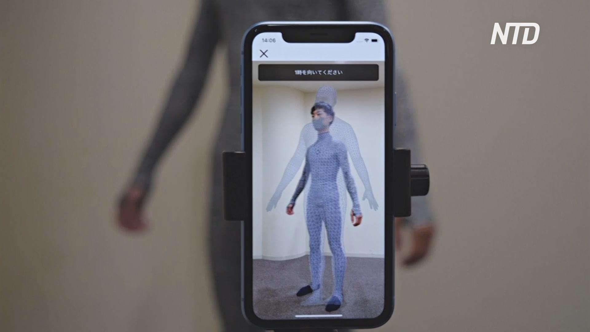 Японская компания представила костюм для идеального определения размеров одежды