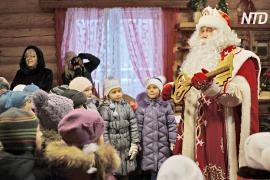 В вотчине Деда Мороза готовы к новогодним и рождественским праздникам