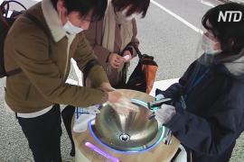 В Токио появились станции для мытья рук и дезинфекции смартфонов