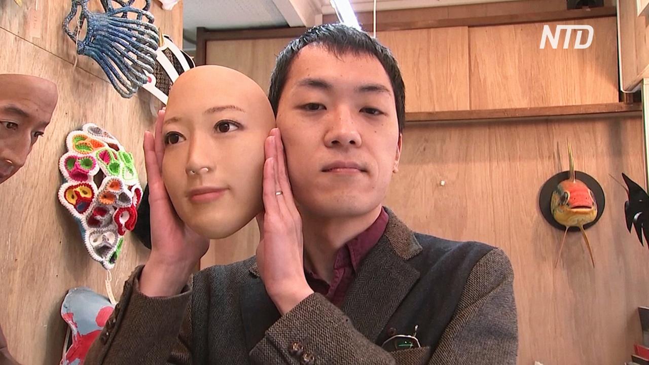 «Надеть» чужое лицо предлагает японский мастер по созданию масок