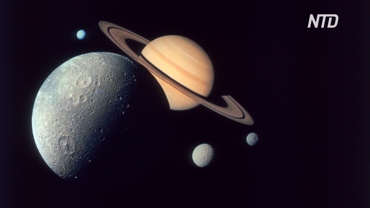Великое соединение: Юпитер и Сатурн максимально приблизились друг к другу