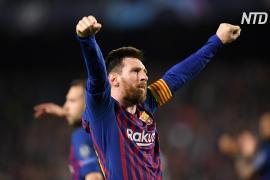 Месси побил рекорд Пеле и в 7-й раз стал лучшим бомбардиром чемпионата Испании