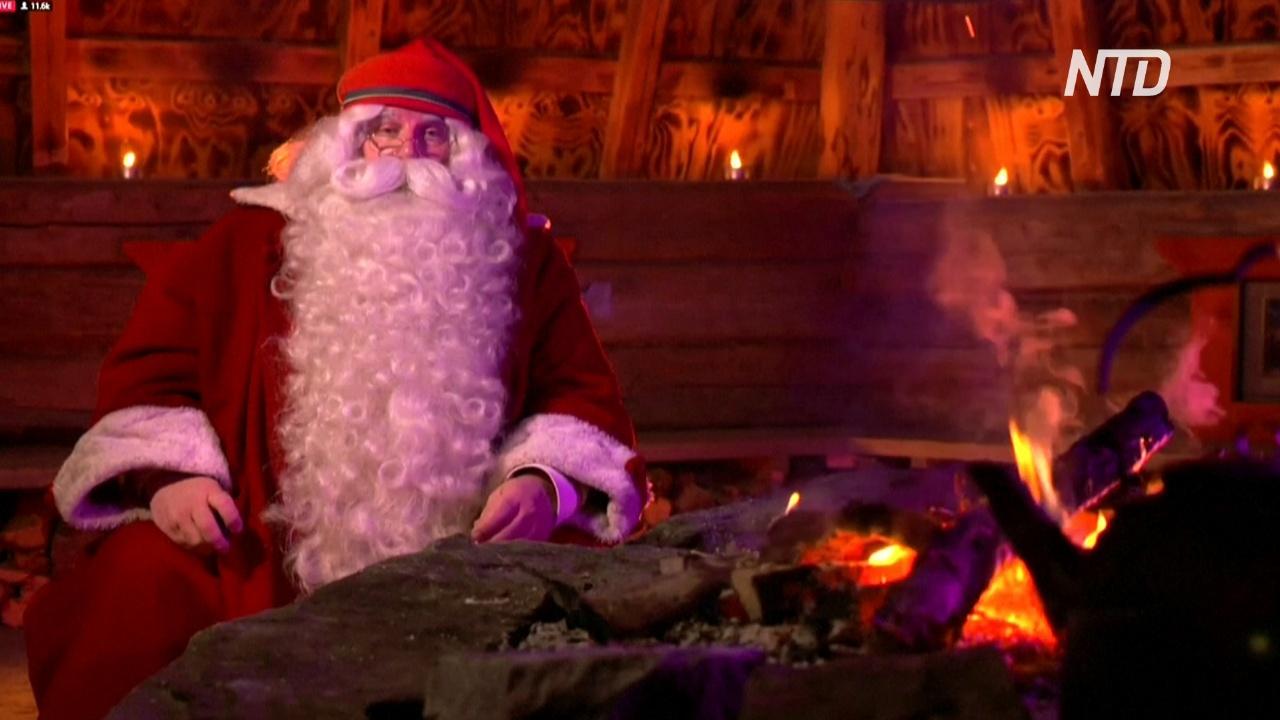Санта-Клаус желает людям здоровья и советует не забывать о других