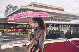 На Тайване выявили первый с апреля местный случай заражения коронавирусом