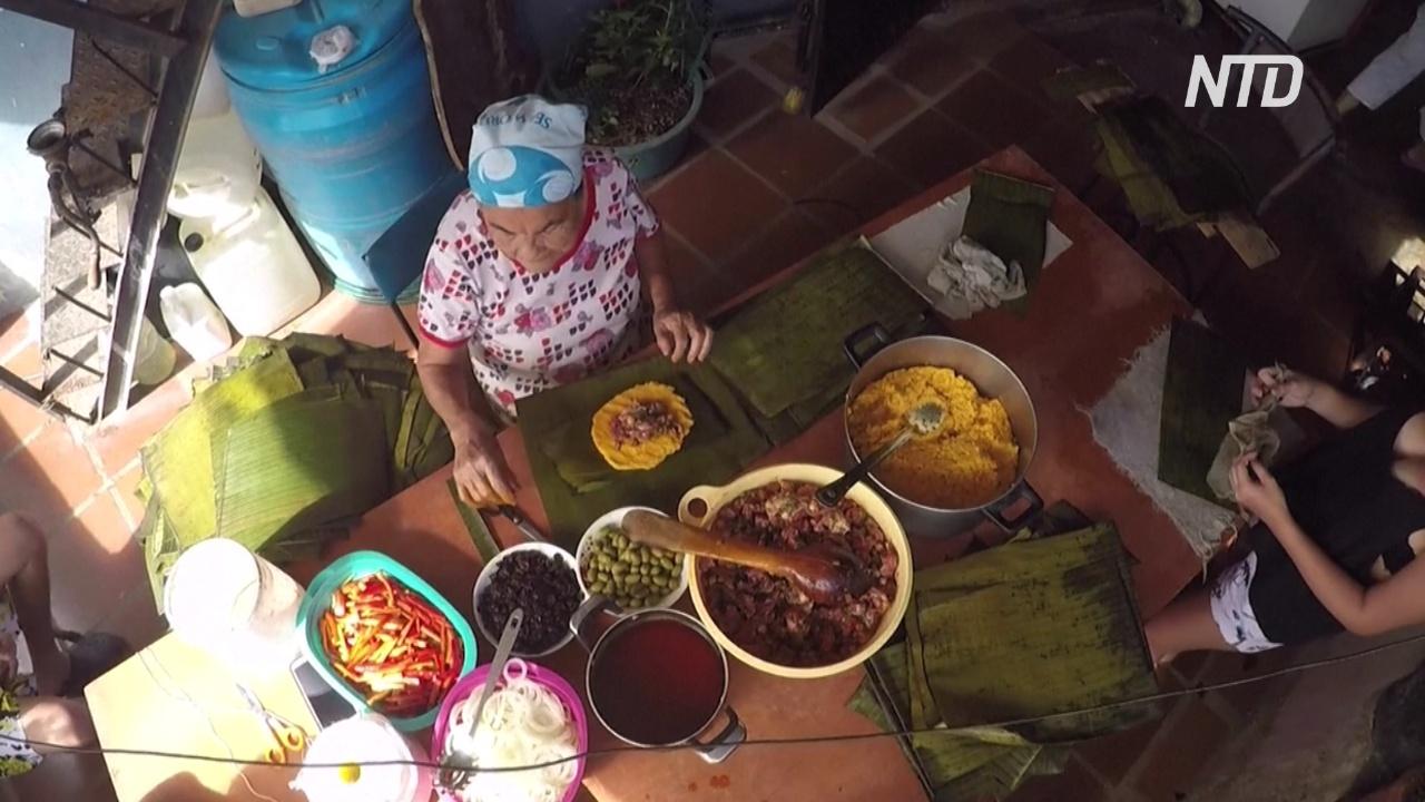 Венесуэльцы встретили Рождество без традиционного праздничного блюда халлака