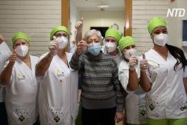 Евросоюзе началась вакцинация от COVID-19