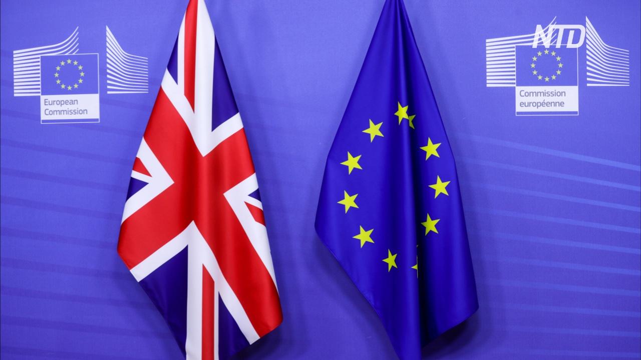 Страны-члены ЕС одобрили торговое соглашение между Лондоном и Брюсселем