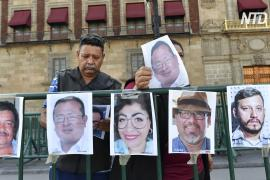 «Репортёры без границ»: в 2020 году было убито 50 журналистов