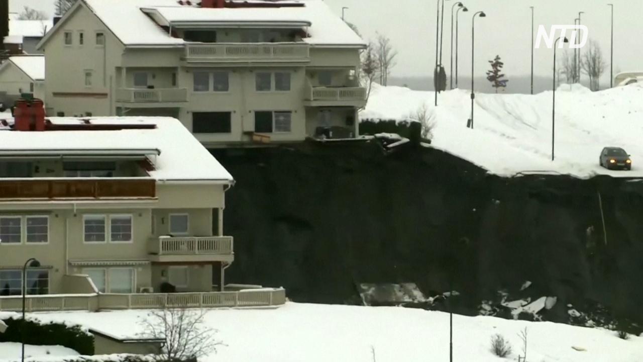 В Норвегии сошёл большой оползень, есть пропавшие без вести