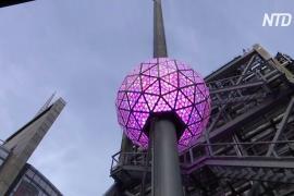 Новогодний шар на Таймс-Сквер испытали на готовность к празднику