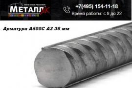 «Металл-ДК» — крупная сеть по продаже арматуры в Москве