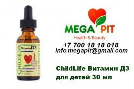 MegaPit – онлайн-магазин витаминов и БАДов в Казахстане