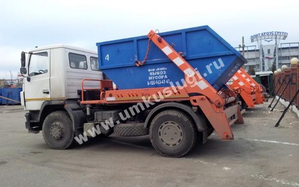 Мусоровоз МАЗ-5550В2