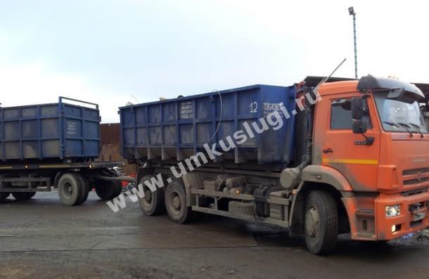 Мусоровоз КамАЗ-651115-62
