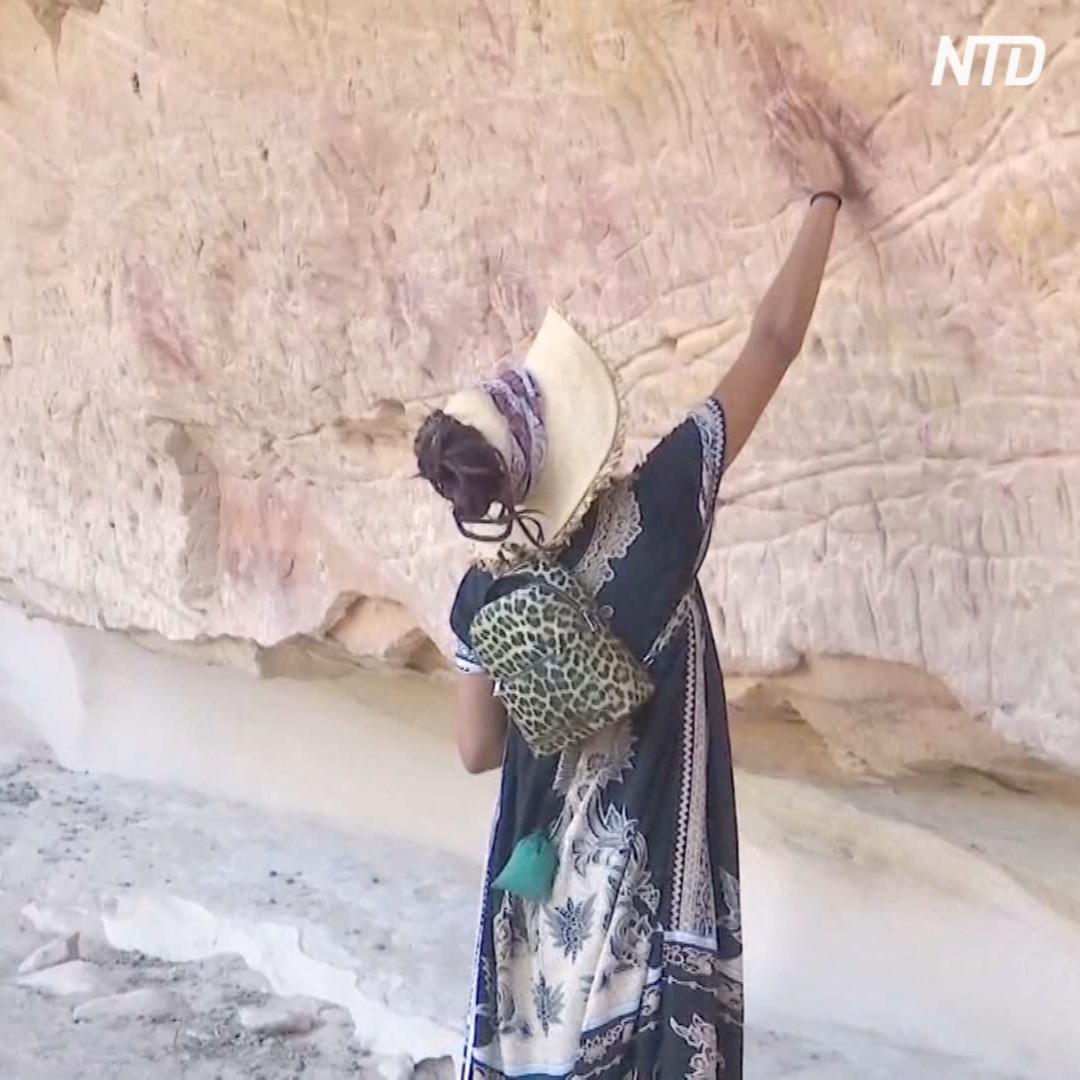 Древние наскальные рисунки аборигенов Австралии открыли для туристов