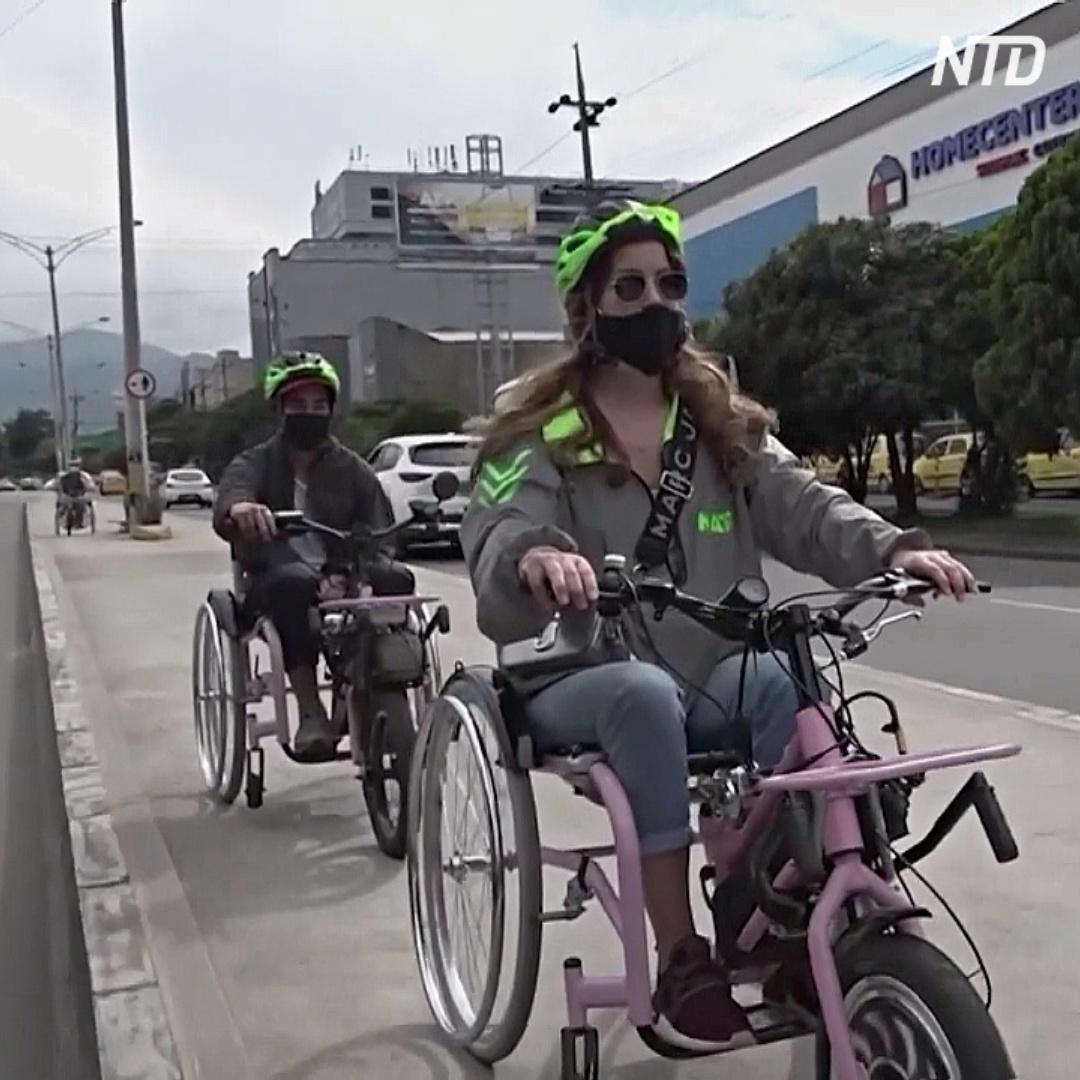По городу на инвалидных велоколясках: необычные экскурсии в Колумбии