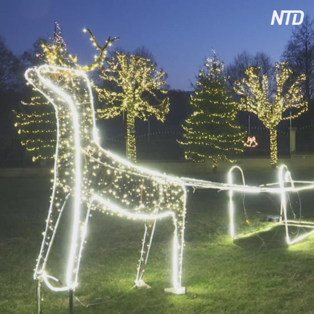 Как рождественская иллюминация дарит надежду жителям косовской деревни