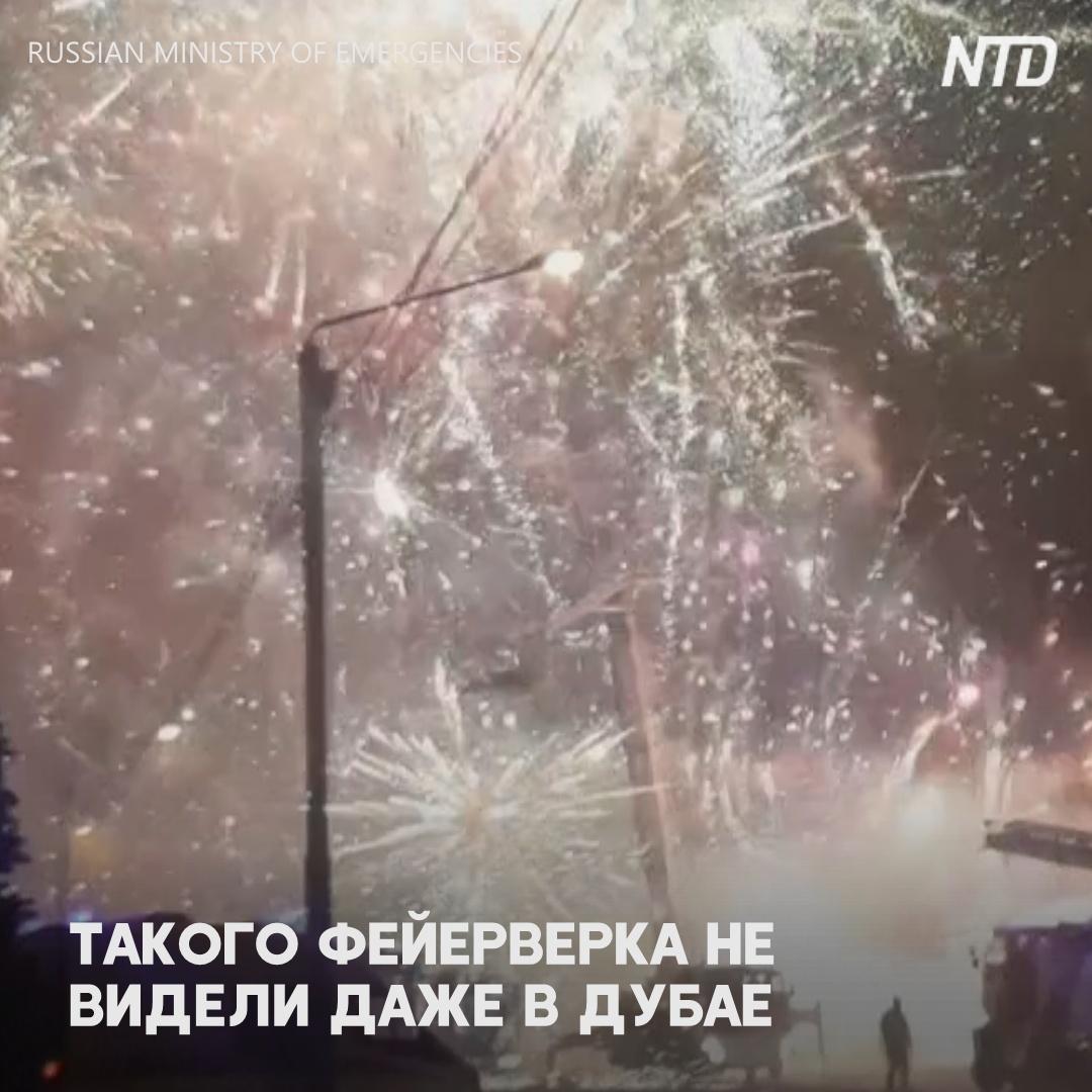 Как горел склад пиротехники в Ростове-на-Дону