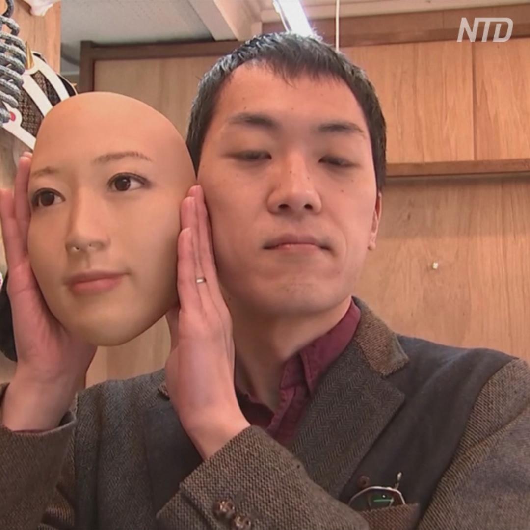 Прикрой своё лицо чужим: японец создал необычные маски
