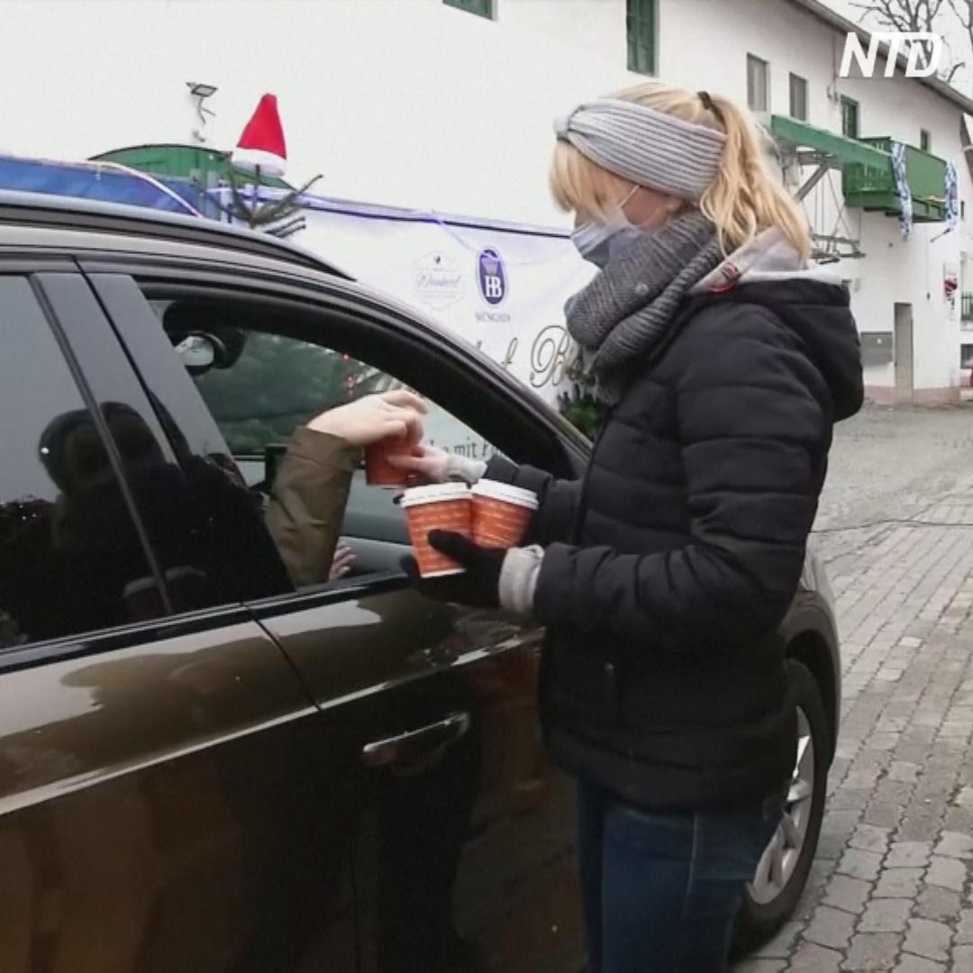 Глинтвейн не выходя из авто: как проходит карантинная ярмарка в Германии