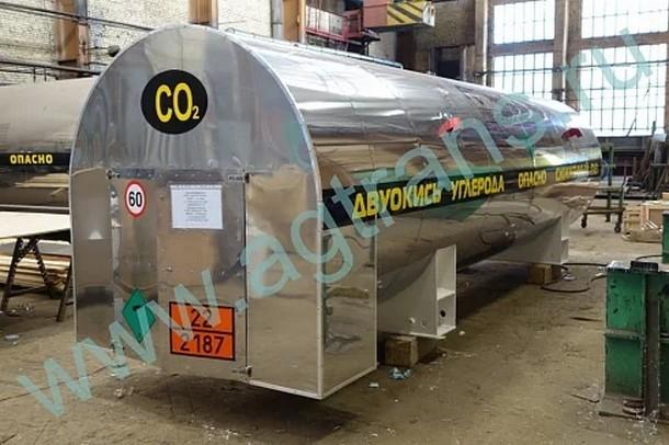 Резервуары для хранения и транспортировки углекислоты