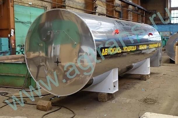 Резервуары РХТУ-8,5-2,0 для хранения и транспортировки CO₂