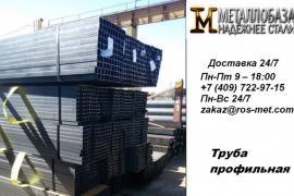 Профильные трубы на московской металлобазе