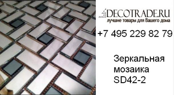 Дизайн интерьера с модульным зеркальным декором