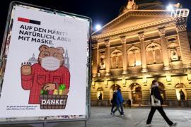 В Швейцарии уровень смертности от коронавируса – один из самых высоких в мире