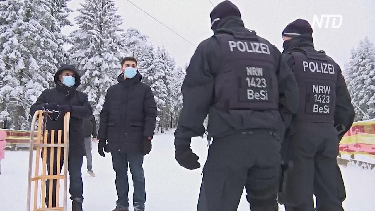 Немецкие полицейские гоняются по горным склонам за несанкционированными отдыхающими