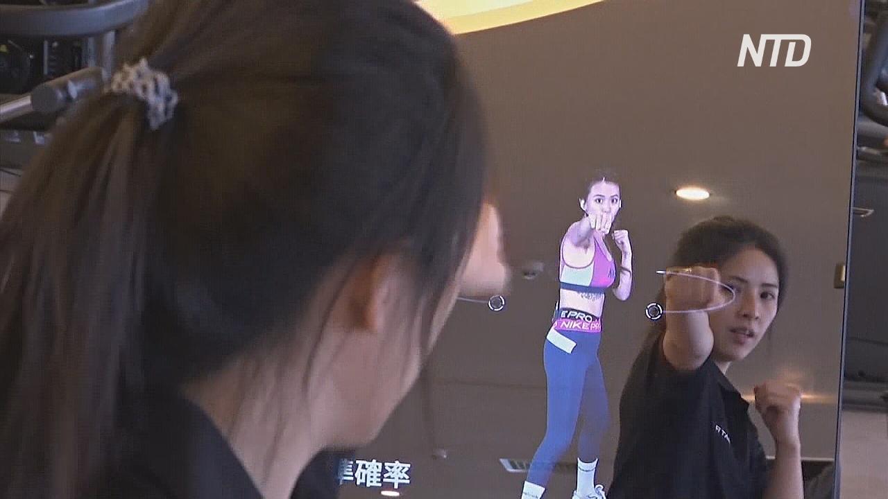 «Умное» зеркало помогает тренироваться и соблюдать дистанцию