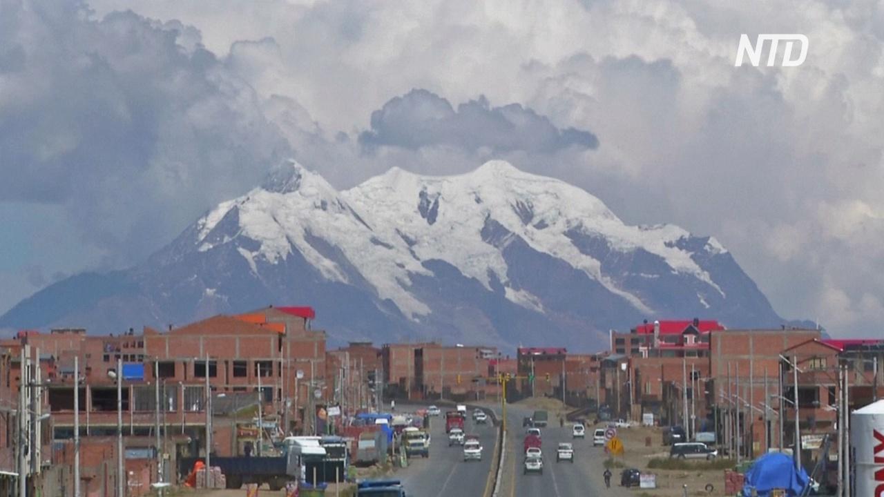 Из-за исчезновения ледника Туни боливийцам угрожает нехватка воды