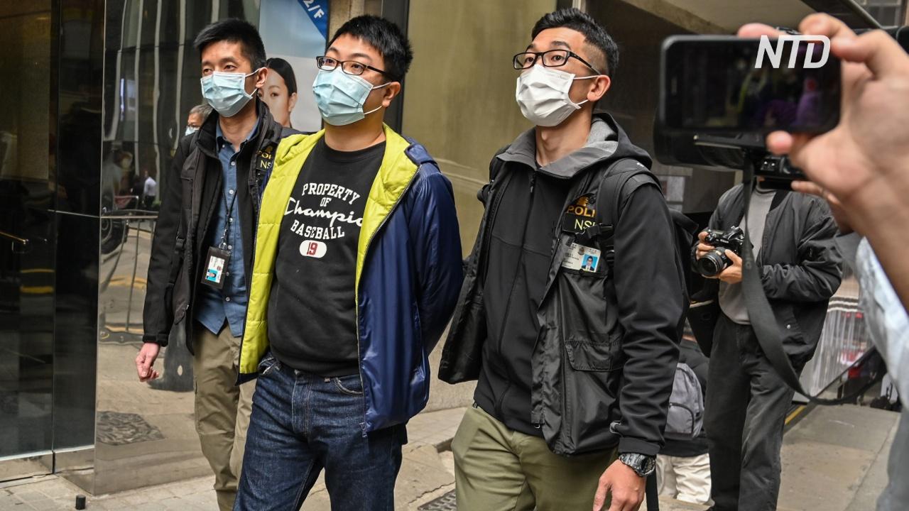 Жители Гонконга шокированы массовыми арестами продемократических активистов