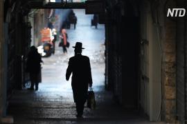 «Последний рывок»: Израиль ужесточает карантинные меры