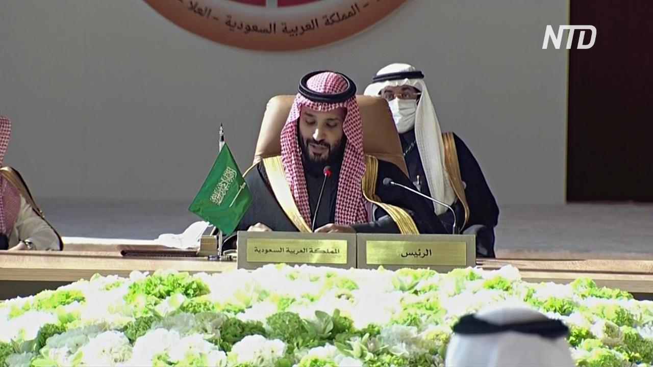 Вашингтон добился отмены бойкота в отношении Катара