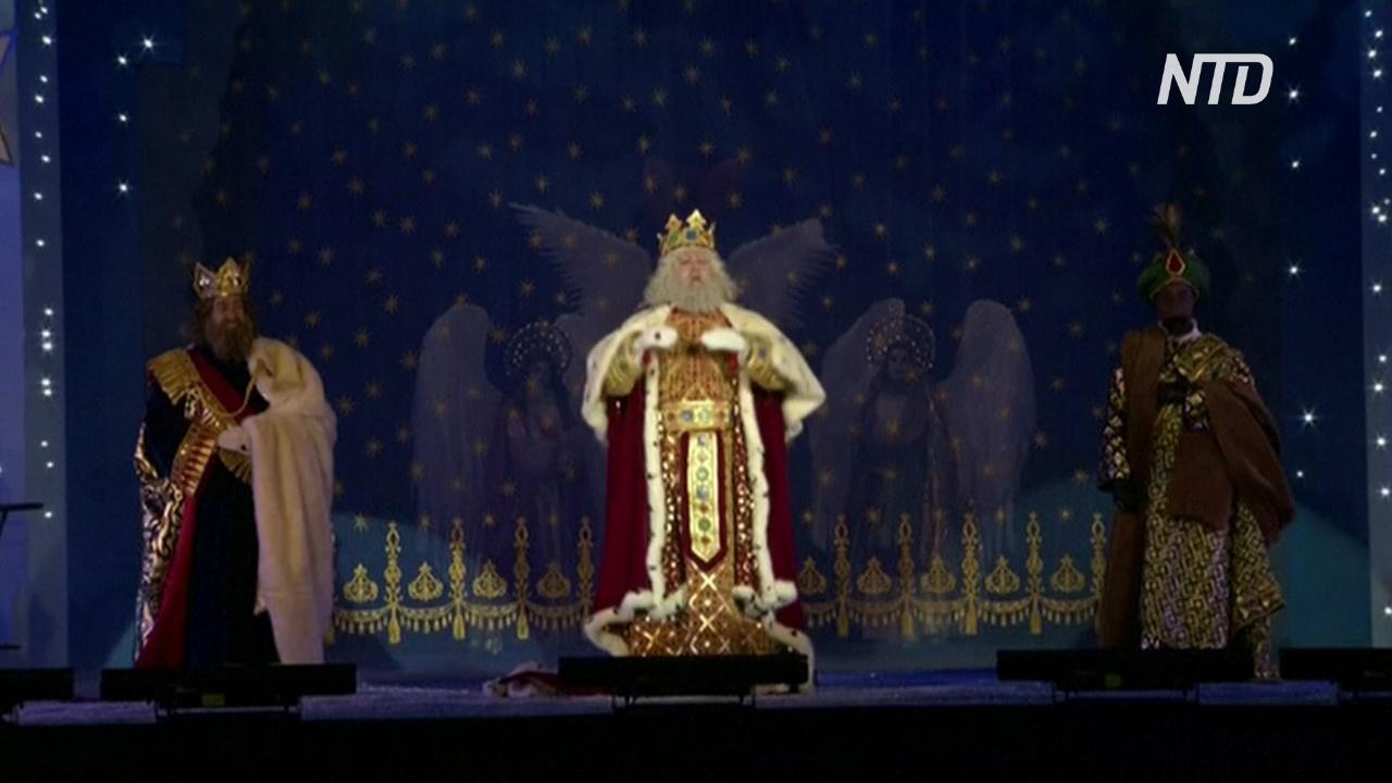В Мадриде торжественно, но почти без зрителей встретили трёх королей