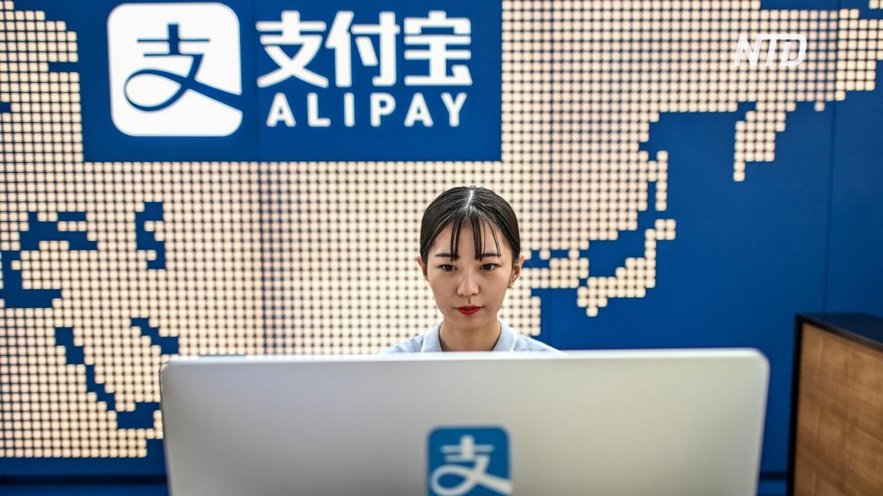 Трамп запретил транзакции с восемью китайскими приложениями, включая Alipay