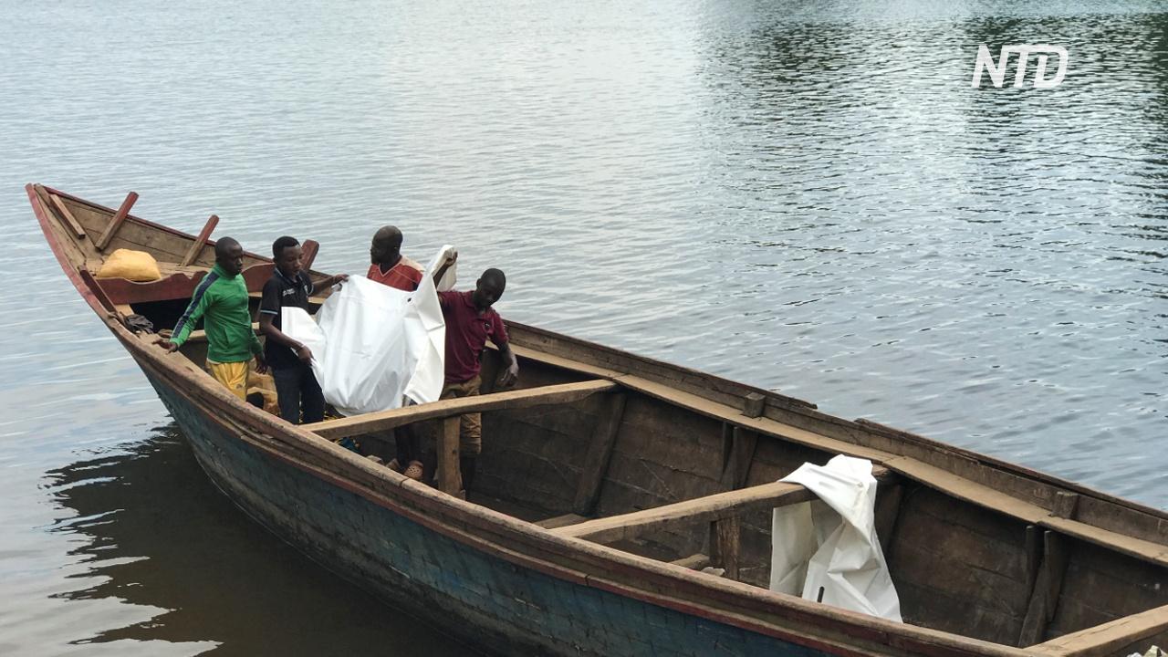 В ДР Конго затонуло пассажирское судно: есть жертвы и десятки пропавших без вести