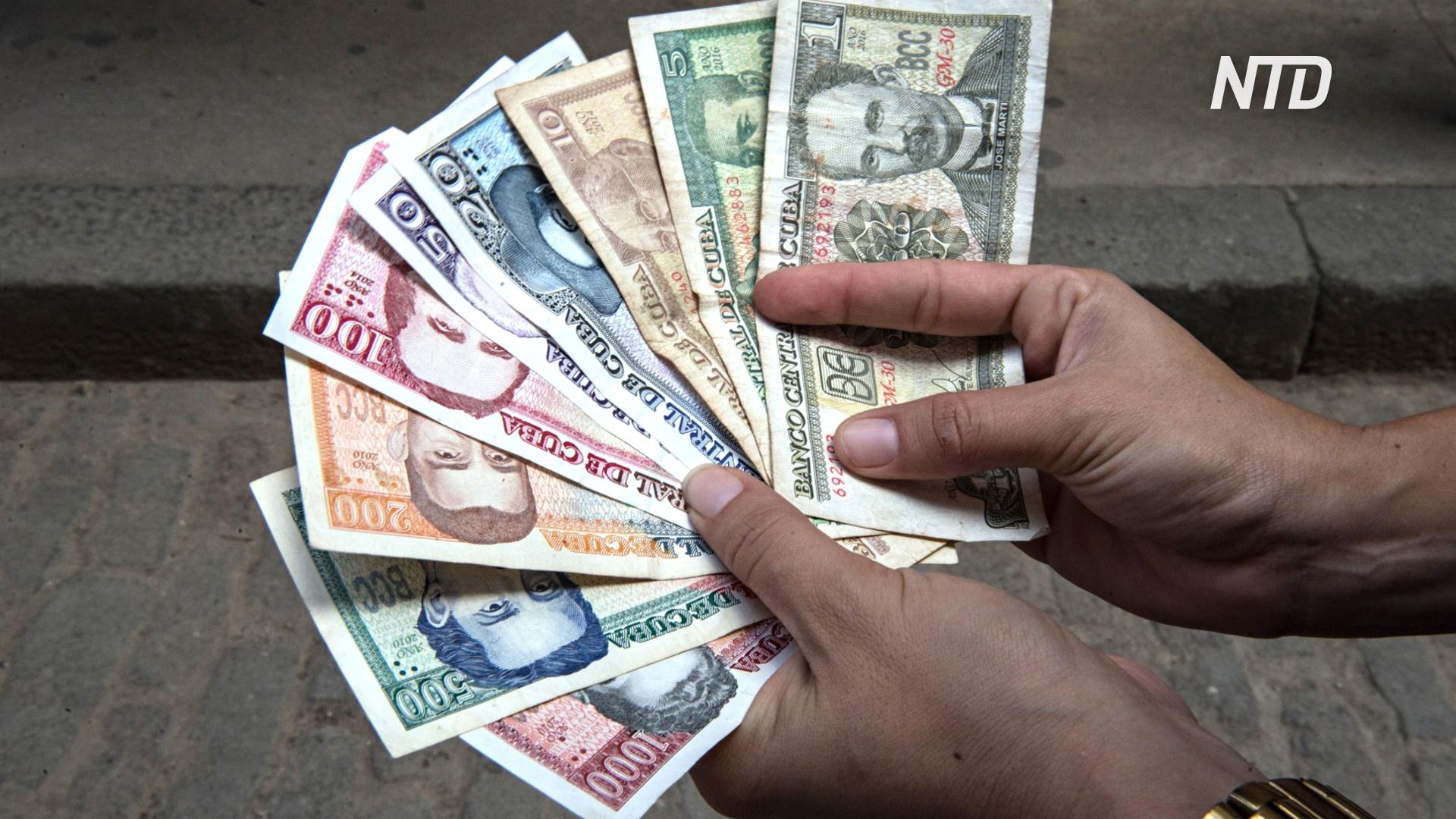 Очереди в банки и рост цен: на Кубе перешли на единую валюту