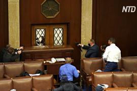 Стрельба в Конгрессе и протесты: в США подсчитали выборщиков от штатов