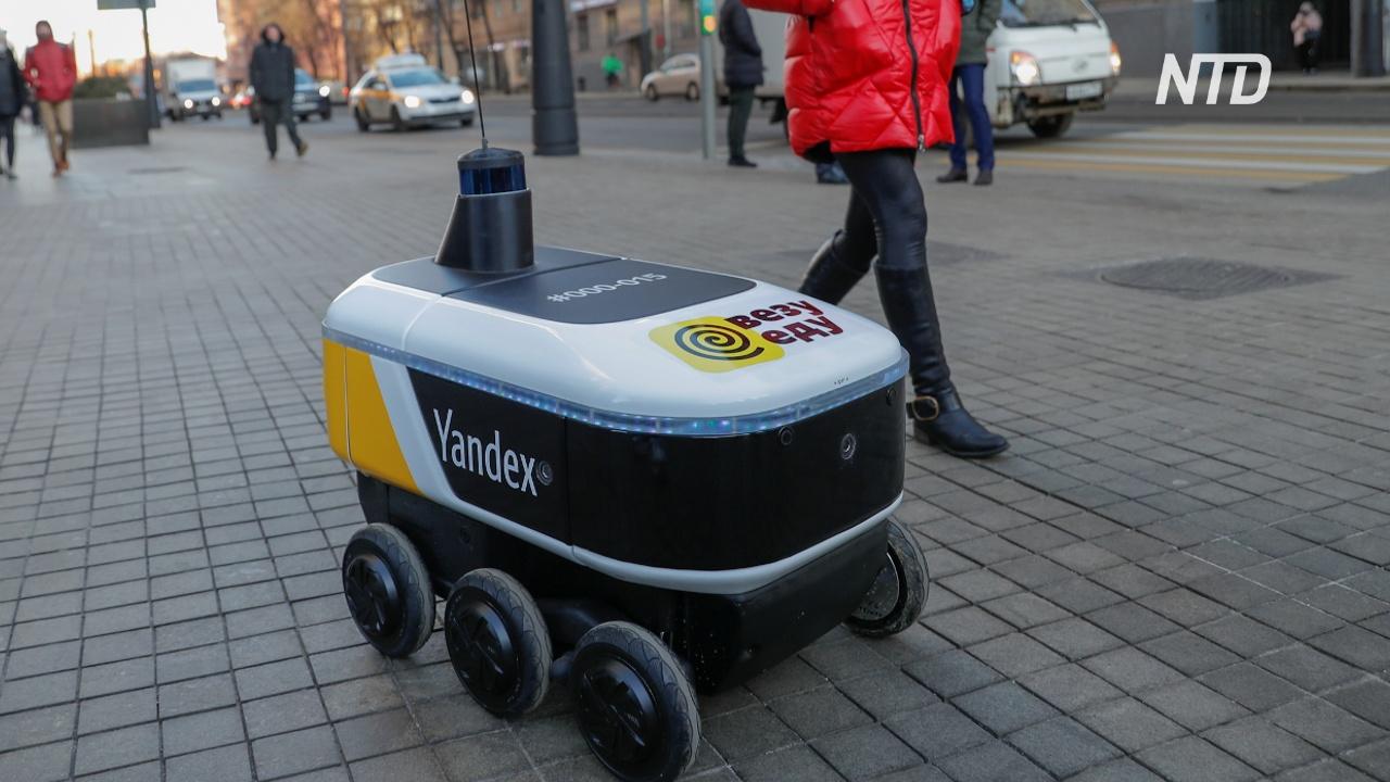 В центре Москвы еду из ресторанов доставляет робот-курьер