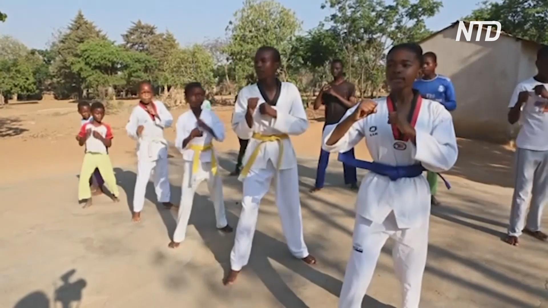 Зимбабвийская девушка с помощью тхэквондо противостоит детским бракам