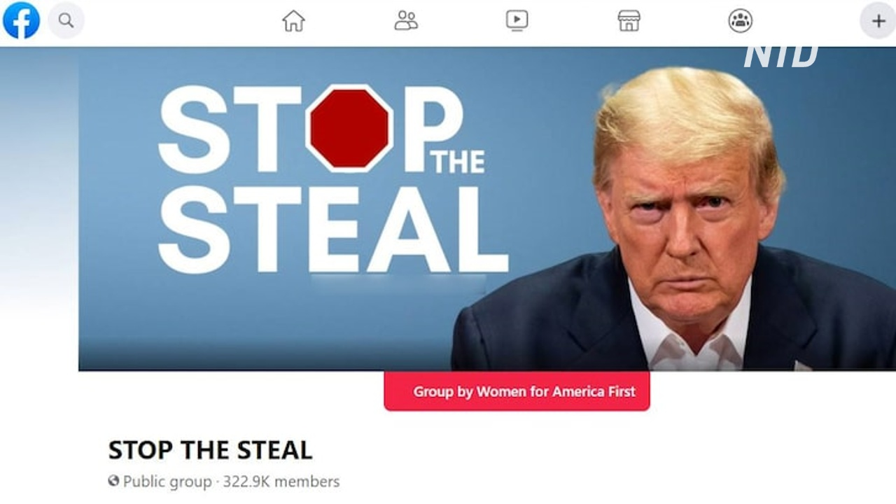 Facebook удаляет весь контент с фразой stop the steal
