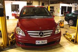 В Австралии волонтёры ремонтируют машины и дарят их нуждающимся