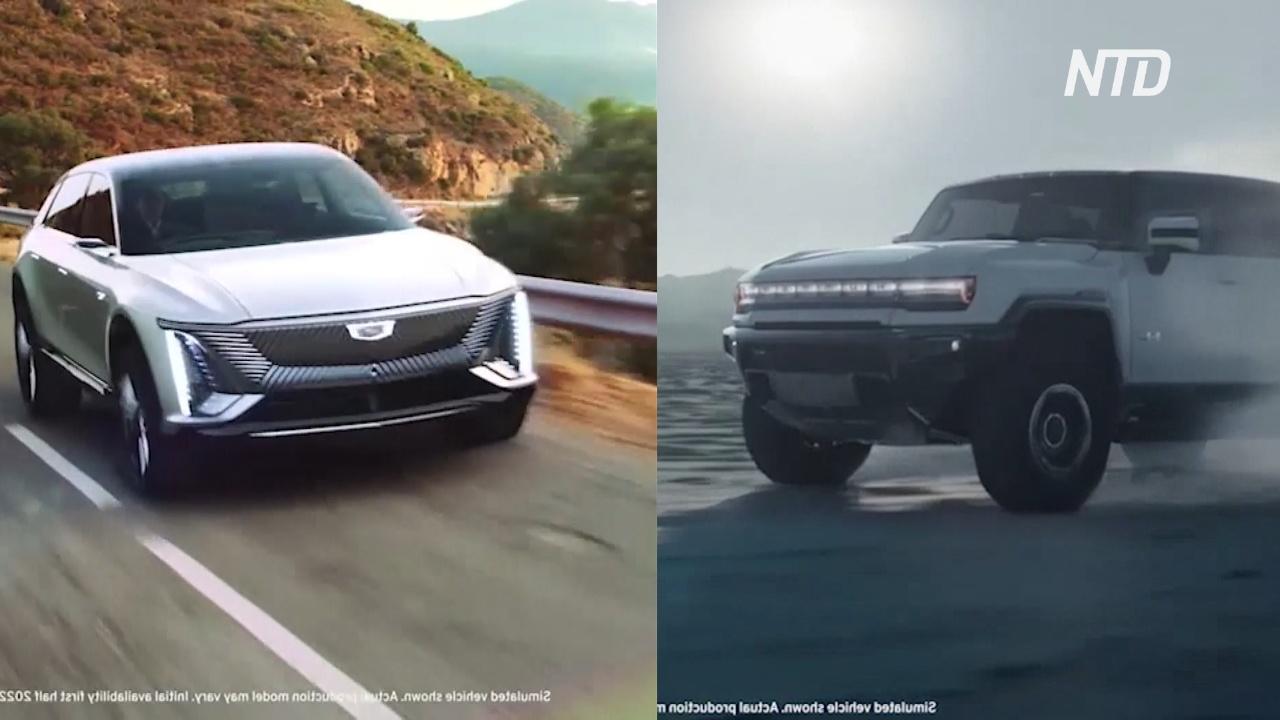 Новинки GM на CES-2021: электропикап Hummer и футуристический Cadillac Lyriq