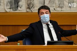 Итальянская правящая коалиция оказалась на грани краха из-за ухода Ренци