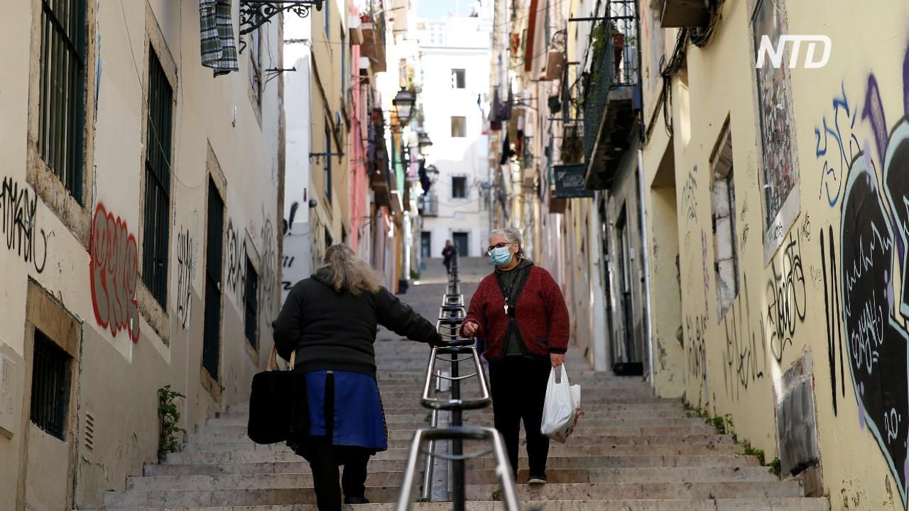 В Португалии вводят жёсткий карантин