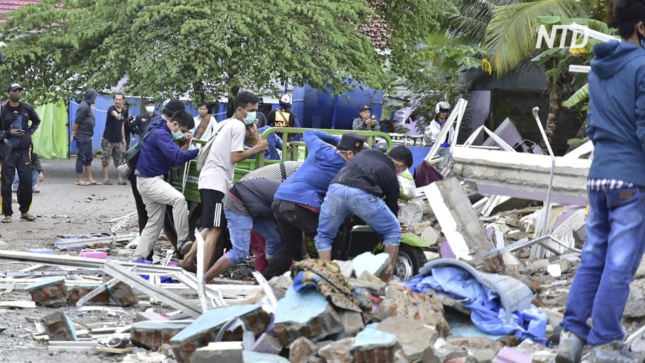 В Индонезии произошло землетрясение, десятки погибших
